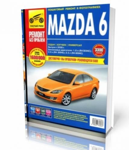 mazda 6 (2008-) руководство по ремонту